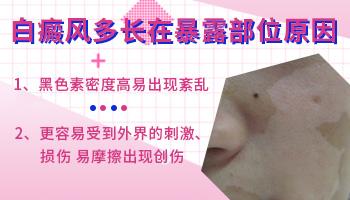 脸部皮肤突然变白是什么原因导致的