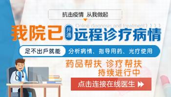 石家庄远大免费在线问诊平台