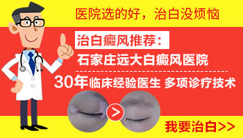 邢台白癜风医院的网站