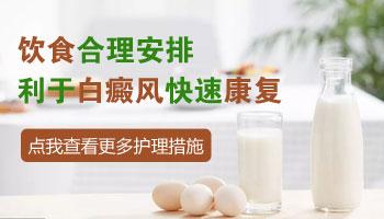 吃花生米有利于白癜风恢复吗