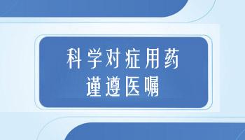邢台白癜风医院路线