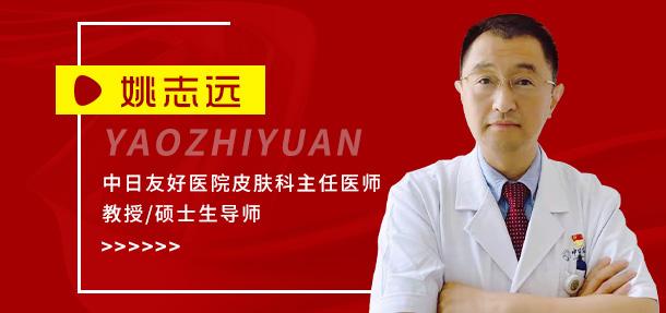喜迎国庆,金秋送健康:北京白癜风专家大型会诊援助活动启动!