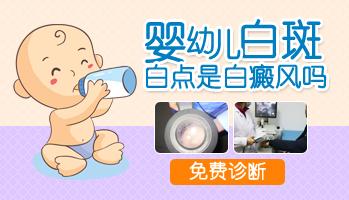 婴儿额头长白白的图片