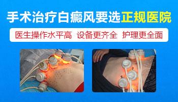 儿童脸部黑色素种植恢复效果图