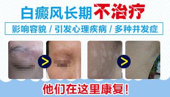 黑色素细胞表皮移植手术一个月后的样子