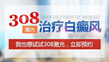 希格玛308激光治疗仪多少钱一台